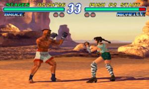Tekken 2 Download Free PC Game